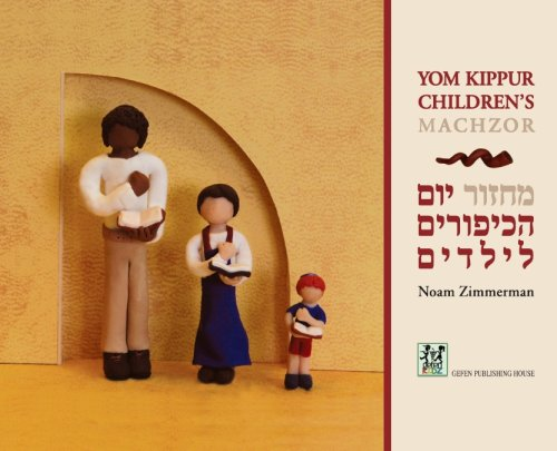 Best Yom Kippur Books for Kids